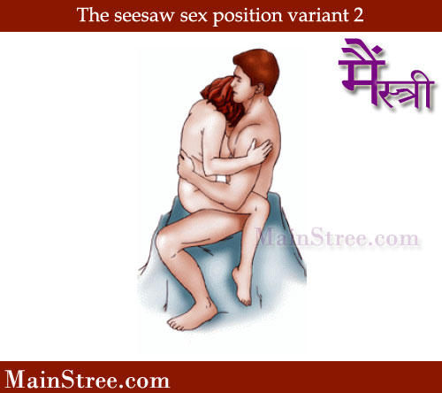 See saw sex position